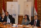 """""""الوكالة المصرية للشراكة من أجل التنمية"""" تستعرض انجازاتها في إفريقيا في 3 سنوات"""