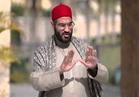 فيديو| «أمين الفتوى» يحرم على الفتاة إخبار خطيبها بوقوعها في «الزنا»