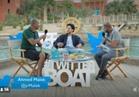 """أحمد مالك في بث مباشر علي """"تويتر"""" من مهرجان الجونة"""