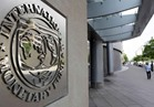صندوق النقد : على الحكومة المصرية استكمال إصلاح منظومة دعم الطاقة
