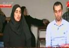 فيديو..  والدة الطالب قتيل مدرسة الإسكندرية: »وزير الصحة ما يستهلش الكرسي اللي قاعد عليه«