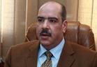 رئيس «المركزي للمحاسبات» يصل القاهرة