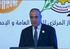 فيديو.. الجندي : القاهرة أكبر محافظات مصر سكاناً بـ9.5 مليون نسمة