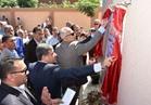 افتتاح 7 مدارس جديدة بالشرقية