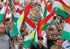 مسؤول كردي: نرفض مطالب بغداد بإلغاء نتيجة الاستفتاء