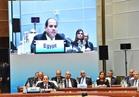 بالفيديو.. نص كلمة الرئيس السيسي خلال جلسة «الحوار مع الأسواق الناشئة»