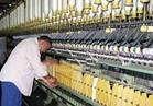 أصحاب المصانع يكشفون أسباب احتراق «النسيج » المصري