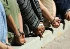 ضبط 5 تجار مخدرات في الشرقية