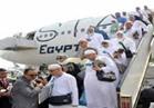 الصحة: ارتفاع حالات الوفاة بين الحجاج المصريين إلى 73 حالة
