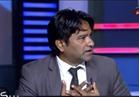 بالفيديو .. أحد مسلمي الروهينجا: هناك محاولات للقضاء على المسلمين بميانمار