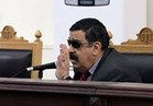 عـاجل| إحالة 11 متهمًا بخلية الجيزة الإرهابية للمفتي.. والحكم 22 أكتوبر
