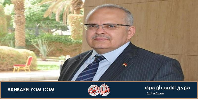 رئيس جامعة القاهرة يوجه رسالة إلي محمد صلاح