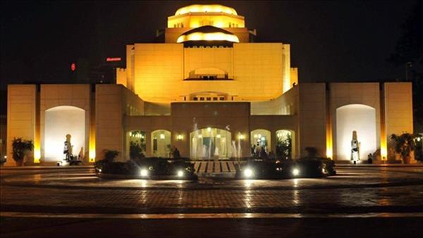 دار الأوبرا المصرية