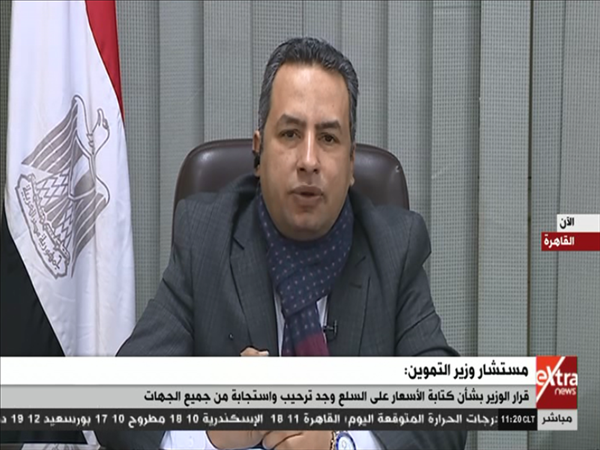محمد سويد مستشار وزير التموين