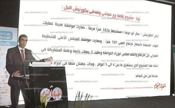 رئيس مجلس إدارة أخبار اليوم الأستاذ ياسر رزق
