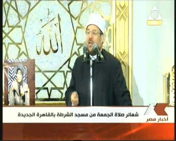 وزير الأوقاف الدكتور مختار جمعة