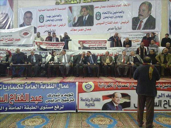 جبالي المراغي رئيس الاتحاد العام لنقابات عمال مصر