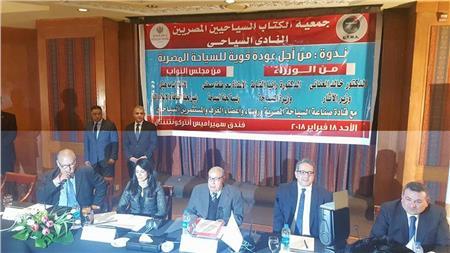 جمعية الكتاب السياحيين المصريين