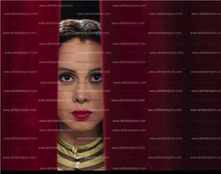 ياسمين رئيس ولقطة من فيلم البحث عن أم كلثوم
