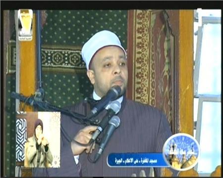 الشيخ محمد الدومي من علماء وزارة الأوقاف