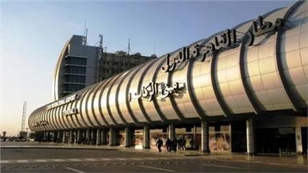 مطار القاهرة - صورة أرشيفة