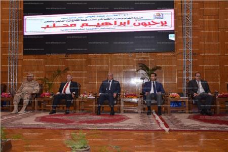ابراهيم محلب ومحافظ اسيوط ورئيس الجامعة