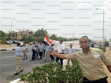 مصر تنتخب
