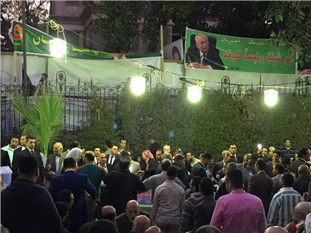 انتخابات حزب الوفد