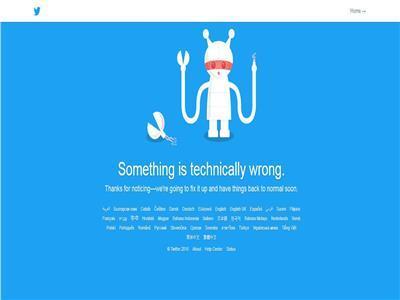 توقف تويتر