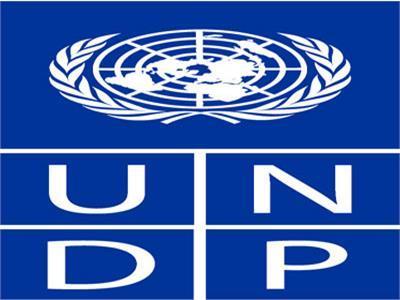 الأمم المتحدة الانمائي