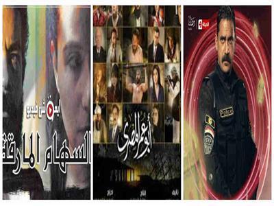 مسلسلات تناقش قضية الإرهاب