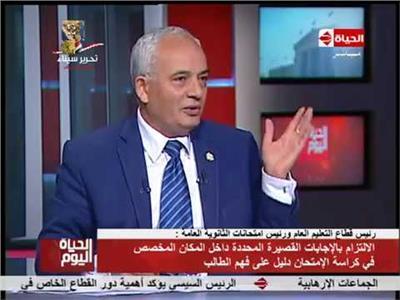 د.رضا حجازي