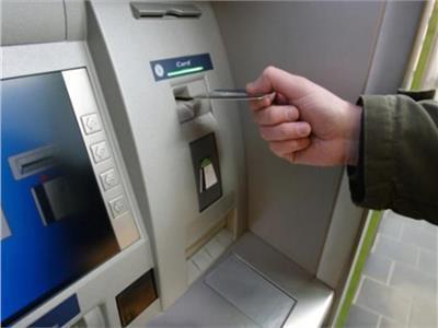 ماكينة ATM