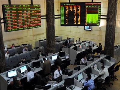 مؤشرات البورصة المصرية تواصل انخفاضها في منتصف التعاملات-أرشيفية