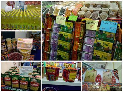 أسعار السلع في معرض أهلا رمضان