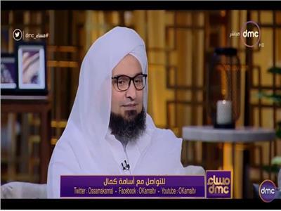 الداعية الإسلامي الحبيب علي الجفري