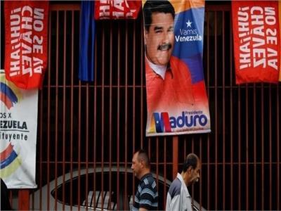 صورة لدعاية انتخابية لنيكولاس مادورو