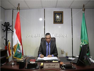 سكرتير عام محافظة المنوفية