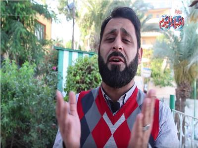 المنشد عمرو خطاب