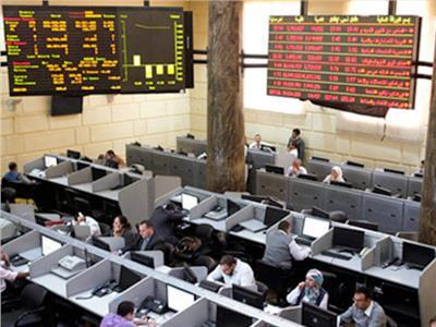 انخفاض مؤشرات البورصة المصرية في بداية تعاملات اليوم-أرشيفية