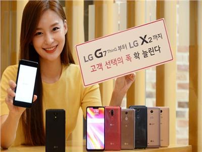 LG X2