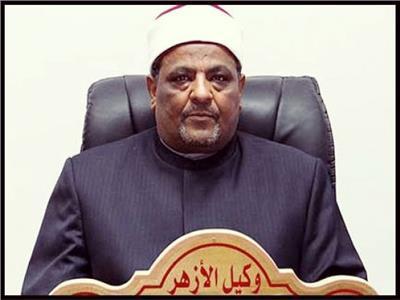 وكيل الأزهر الدكتور عباس شومان