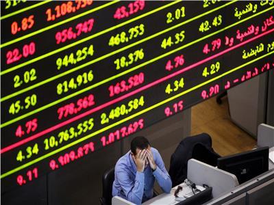 ارتفاع مؤشرات البورصة المصرية في بداية تعاملات اليوم-أرشيفية