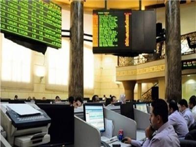 ارتفاع مؤشرات البورصة المصرية في بداية التعاملات اليوم-أرشيفية