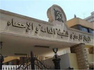 «الإحصاء»: 9.7 مليون نسمة عدد سكان القاهرة