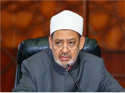 الإمام الأكبر د.أحمد الطيب