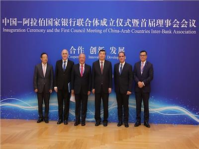 تحالف مصرفي صيني – عربي  بين البنك الأهلي و التنمية الصيني