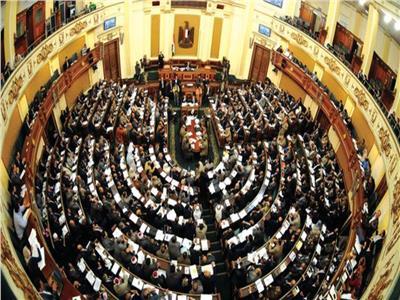 نواب البرلمان