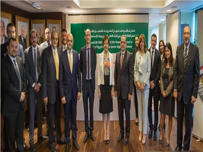 375 مليون يورو قيمة اتفاقية تمويل بين بنكي الأهلي والاستثمار الأوروبي