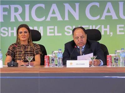 مؤتمر التجمع الإفريقي للبنك الدولي في شرم الشيخ